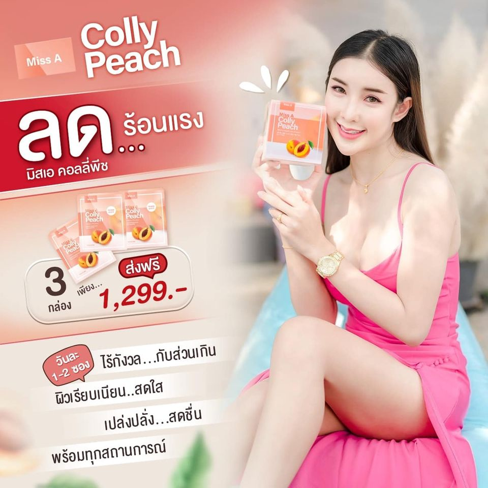 Promotion-Colly-Peach
