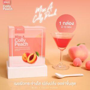 ผลิตภัณฑ์ Miss A Colly Peach
