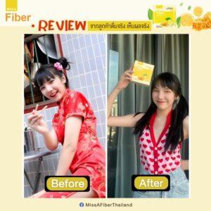 รีวิว-MissA-Fiber-16