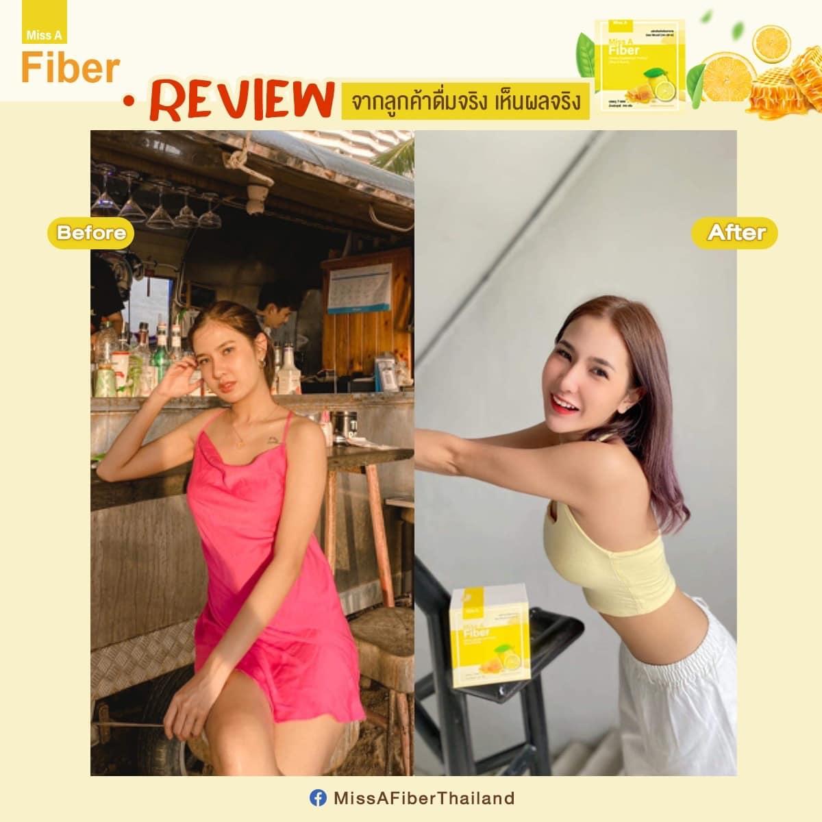 รีวิว-MissA-Fiber-25