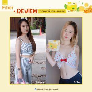 รีวิว-MissA-Fiber-40