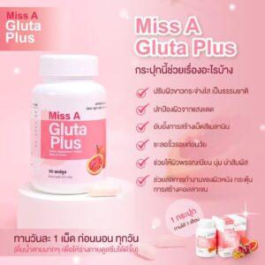 สรรพคุณของ Miss A Gluta Plus-01